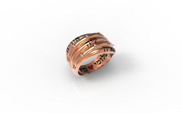 טבעות שמות-טבעת זהב אדום רוסלנה עם שם צמה כפולה