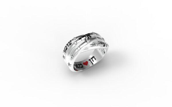 טבעות שמות-טבעת זהב לבן עם חריטת שם צמה כפולה משובצת
