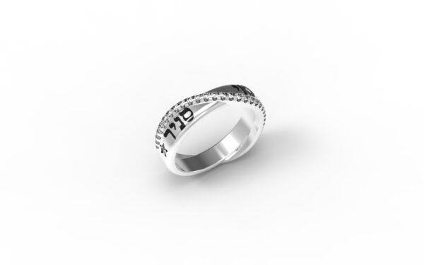 טבעות שמות-טבעת זהב לבן עם שם נחש משובצת