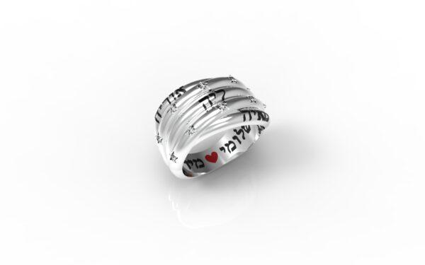 טבעות שמות-טבעת זהב לבן רוסלנה עם שם צמה כפולה