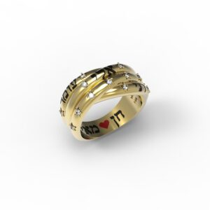 טבעות שמות-טבעת זהב עם חריטת שם צמה כפולה משובצת