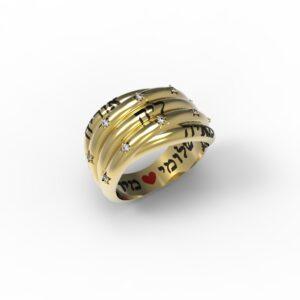 טבעות שמות-טבעת זהב רוסלנה עם שם צמה כפולה
