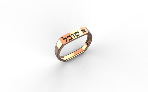 טבעות שמות-טבעת זהב אדום מרובעת עם שם
