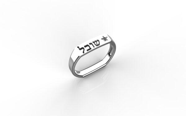 טבעות שמות-טבעת זהב לבן מרובעת עם שם