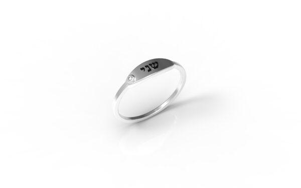 טבעות שמות-טבעת זהב לבן עם שם