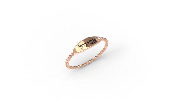 טבעות שמות-טבעת זהב אדום כדורים עם שם