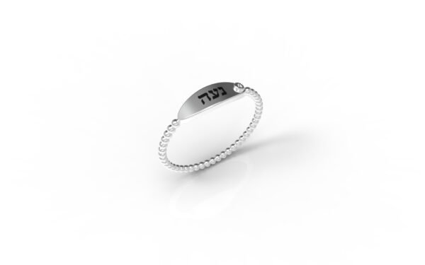 טבעות שמות-טבעת זהב לבן כדורים עם שם