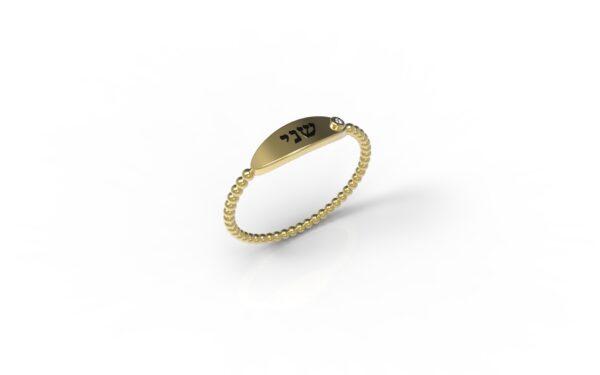 טבעות שמות-טבעת זהב כדורים עם שם