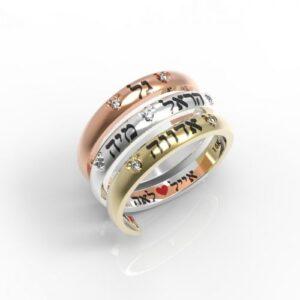 טבעות שמות חריטה על טבעת זהב 3 צבעים מסולסלת