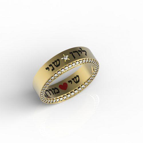 טבעות שמות-חריטה על טבעת זהב משובצת יהלומים