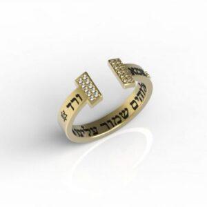 טבעות שמות - טבעת זהב משובצת עם שמות הילדים