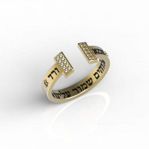 טבעות שמות-טבעת זהב משובצת עם שמות הילדים