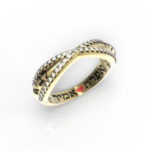 טבעות שמות-טבעת זהב משובצת יהלומים