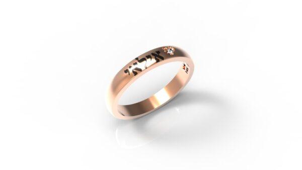 טבעות שמות-טבעת זהב אדום עם שם חישוק