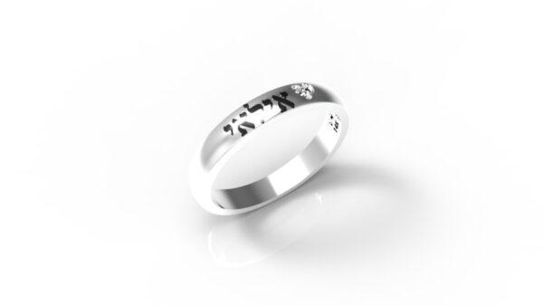 טבעות שמות-טבעת זהב לבן עם שם חישוק
