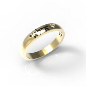 טבעות שמות-טבעת זהב עם שם חישוק