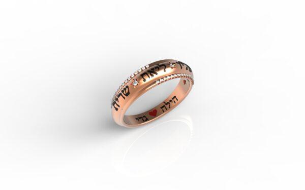 טבעות שמות-טבעת זהב אדום עם שם מעוטרת