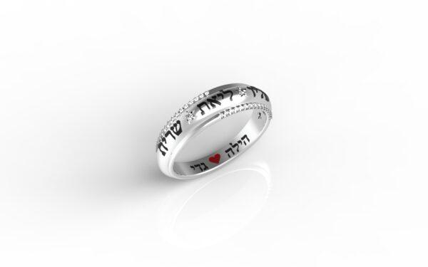 טבעות שמות-טבעת זהב לבן עם שם מעוטרת