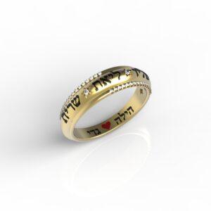 טבעות שמות-טבעת זהב עם שם מעוטרת