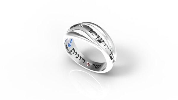טבעות שמות-טבעת זהב לבן עם שמות הילדים ג'ולי מהדורה מוגבלת
