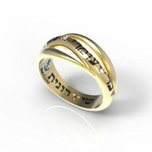 טבעות שמות-טבעת זהב עם שמות הילדים ג'ולי מהדורה מוגבלת