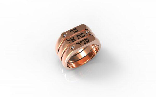 טבעות שמות-טבעת זהב אדום עם שמות הילדים ישרה