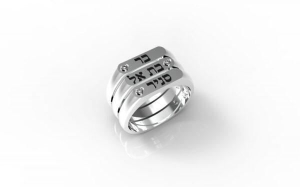 טבעות שמות-טבעת זהב לבן עם שמות הילדים ישרה