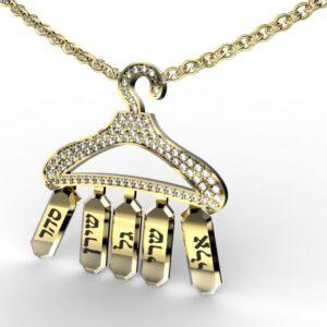 שרשרת עם שם תליון זהב משובץ עם שמות
