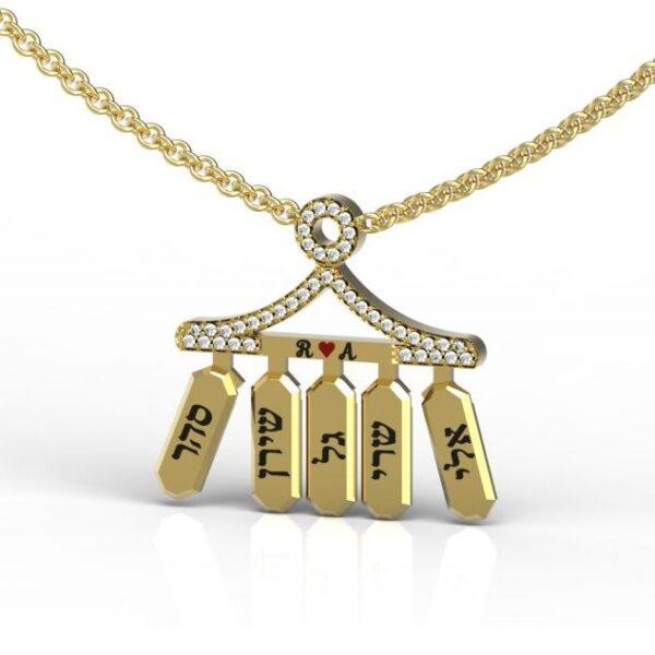 שרשרת עם שם תליון זהב שמות
