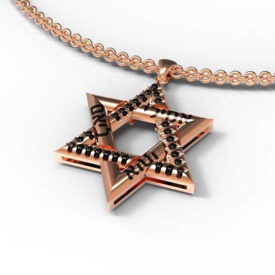 שרשרת עם שם תליון שמות מגן דוד זהב אדום