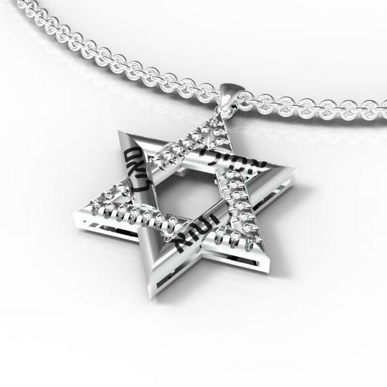 שרשרת עם שם תליון שמות מגן דוד זהב לבן