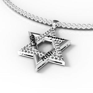 שרשרת-עם-שם-תליון-שמות-מגן-דוד-זהב-לבן